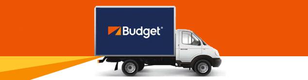 Lej en billig varevogn hos Budget