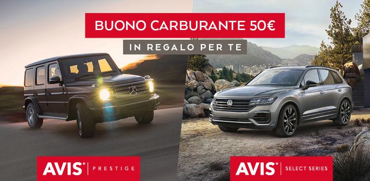 Avis Special Cars ti premia con un buono carburante del valore di 50€!