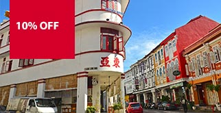 ENJOY 10% OFF: SINGAPORE