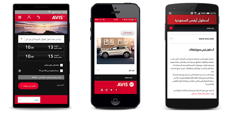 Book your car hire with the Avis mobile app